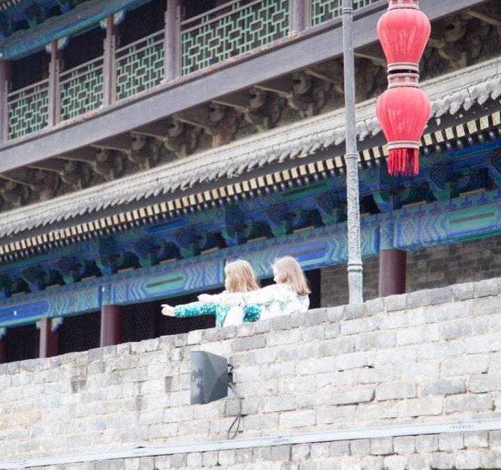Xi'an – The City Wall